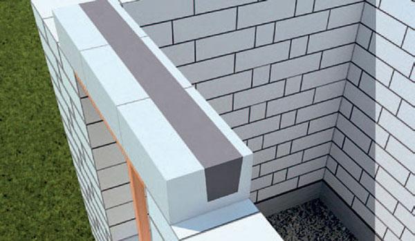 уплотняем бетон и выравниваем поверхность