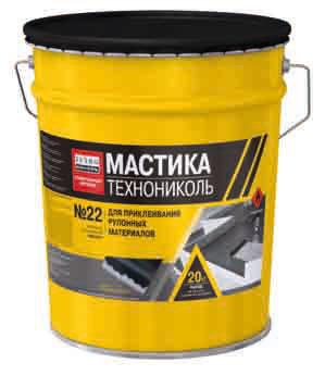 Мастика для укладки плитки полы наливные старатели расход на 1 м2